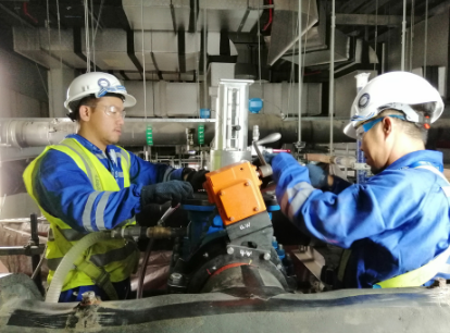 Energy Optimisation Project Successfully Completed using On-Line Valve Insertion for Pipe Isolation Without Shutdown